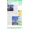 Guida di viaggio per Modena